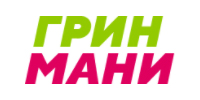 Займ GreenMoney в Мытищах